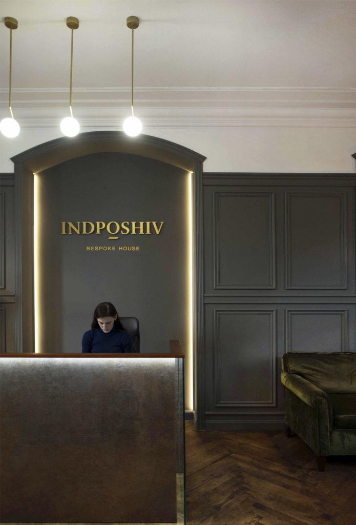 INDPOSHIV